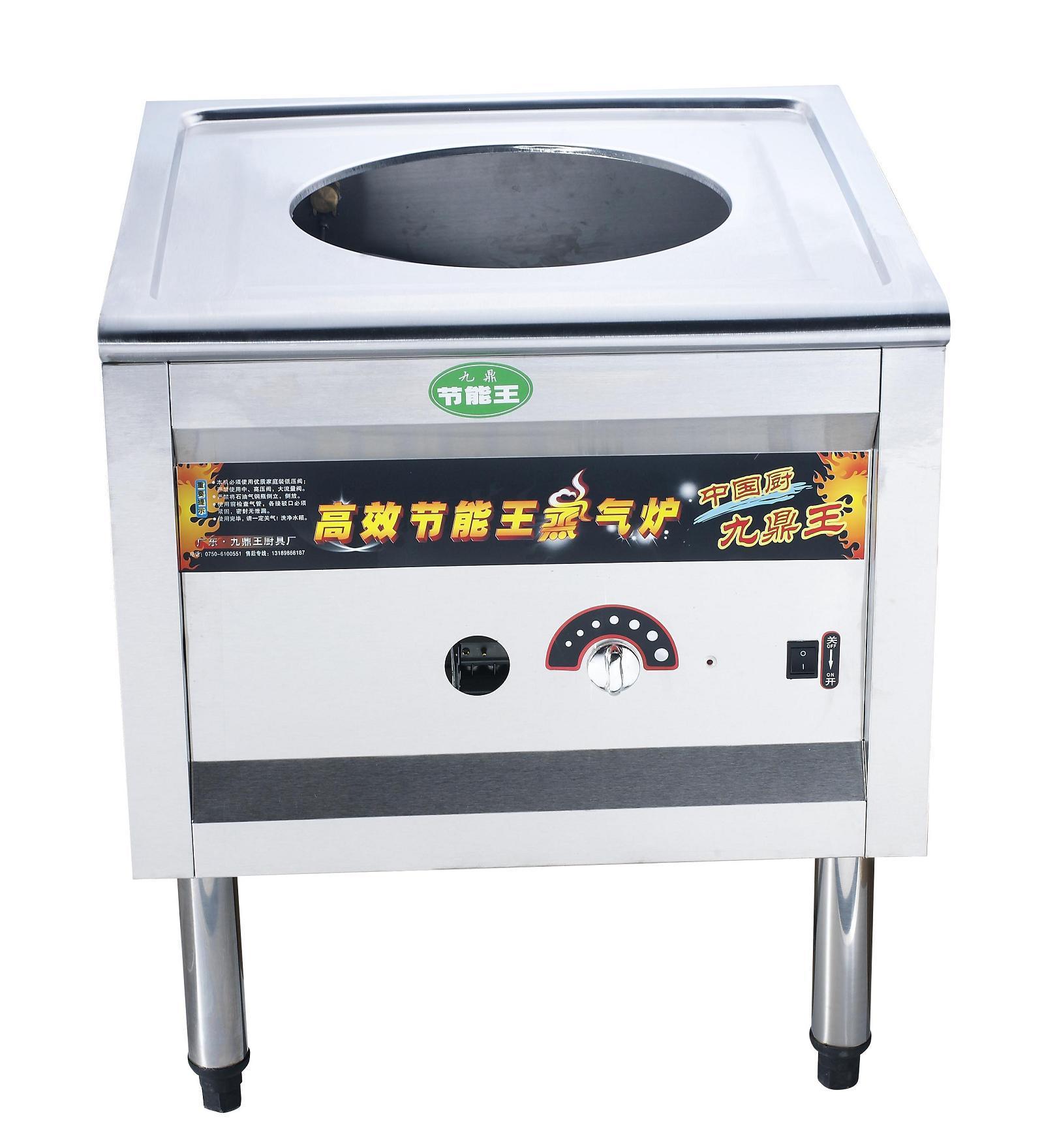 煮面炉、蒸包炉、电热煲
