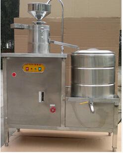 全自动多功能商用豆浆机电热彩色豆腐机豆奶机30升70斤