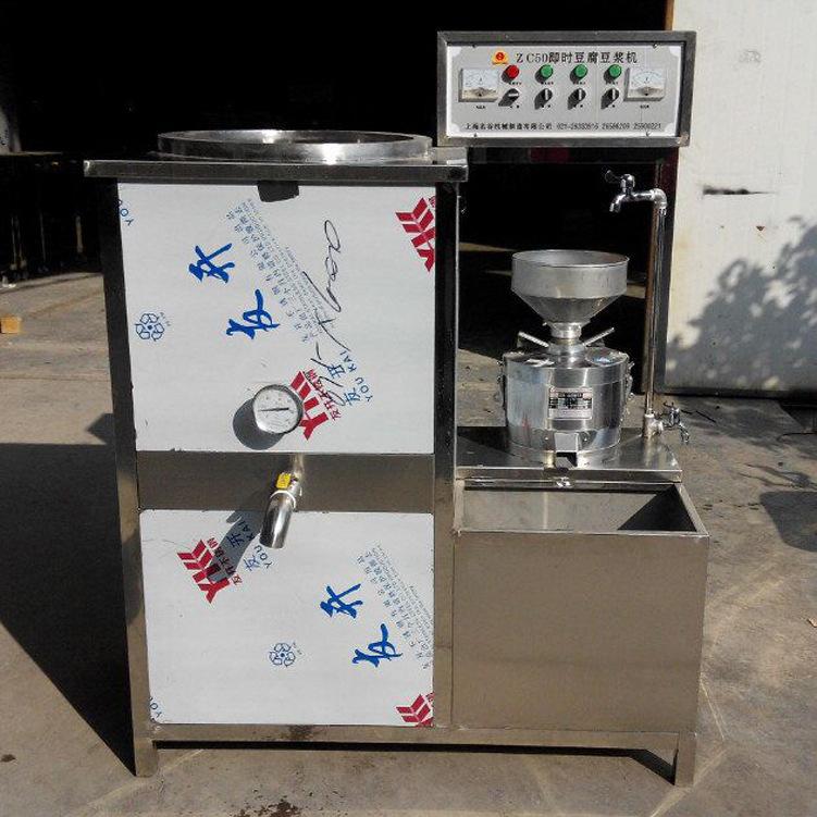 商用豆浆豆腐机即时石磨豆奶机