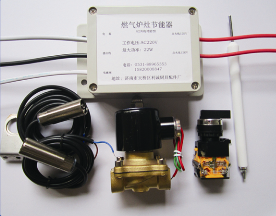 燃气炉灶节能器(红外线对射型)