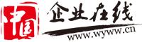 银软企业在线-滨州企业在线