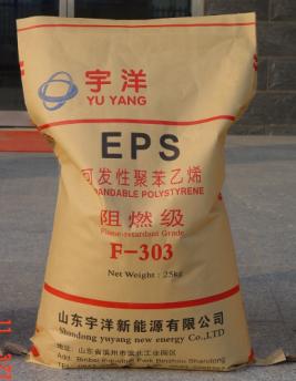 可发性聚苯乙烯