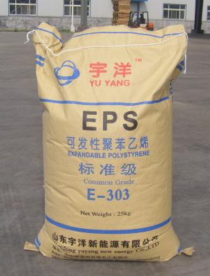 E料-特轻料产品规格及用途