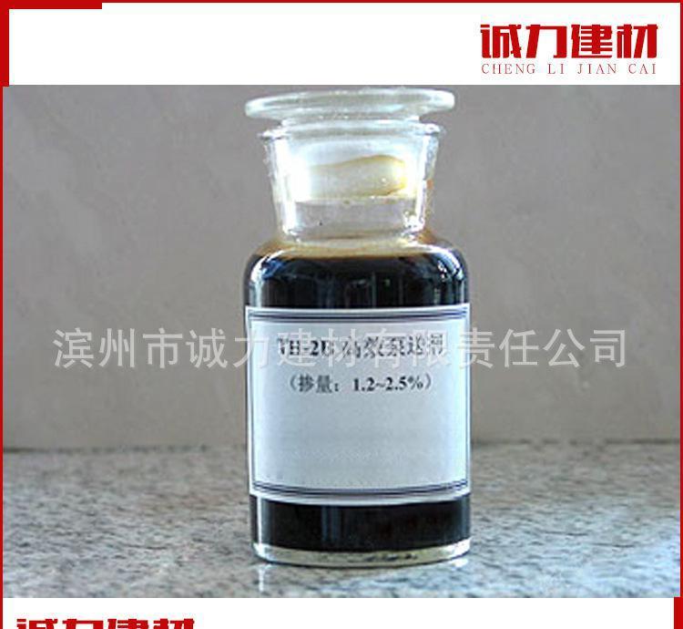 TH-2B聚羧酸防冻泵送剂 混凝土外加剂 高性能砼泵送型