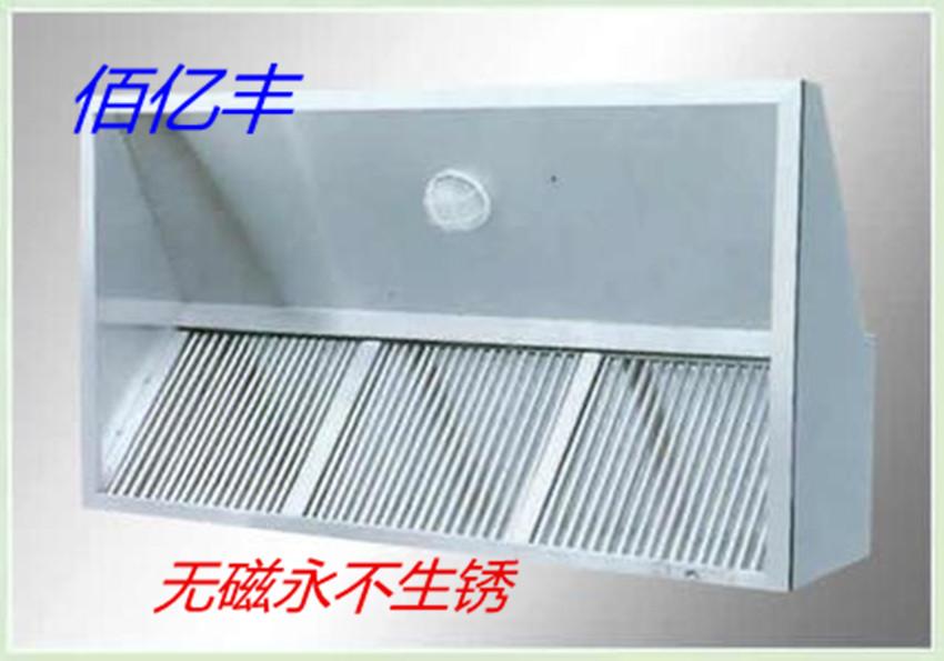 商用豪华不锈钢排烟罩运水烟罩厨房酒店通风排烟系统