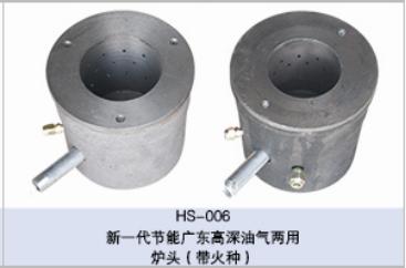 新一代节能广东高深油气两用炉头