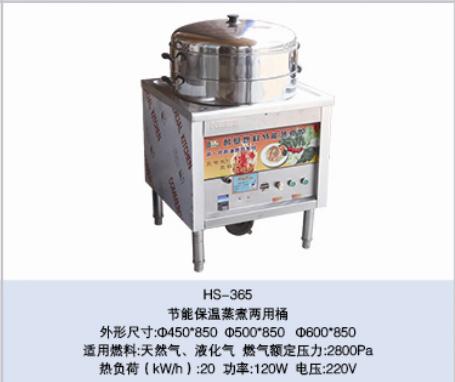 节能环保蒸煮两用桶