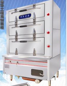 豪华工程海鲜蒸柜