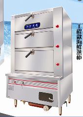 工程款海鲜蒸柜