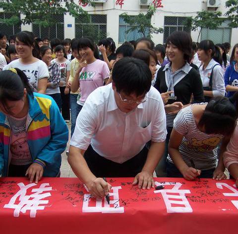 抗战胜利65周年签名纪念活动