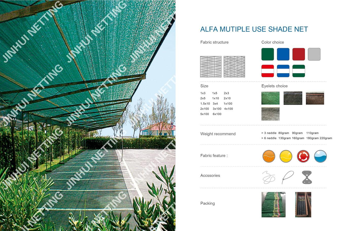 multiple use shade net