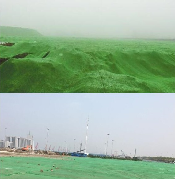 ANTI FOG AND DUST SUPPRESSION NET