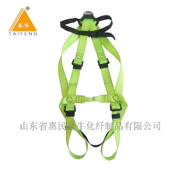 儿童全身安全带无合金圆环荧光绿色