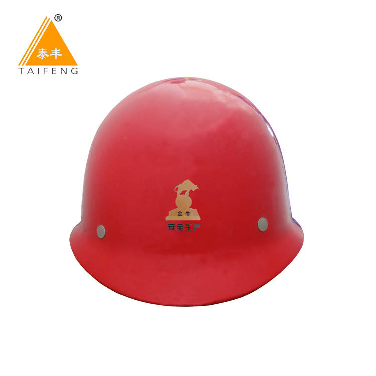 安全帽04红色