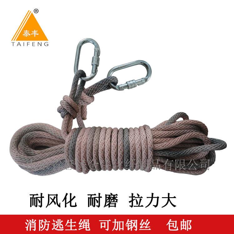 变色锦纶安全绳
