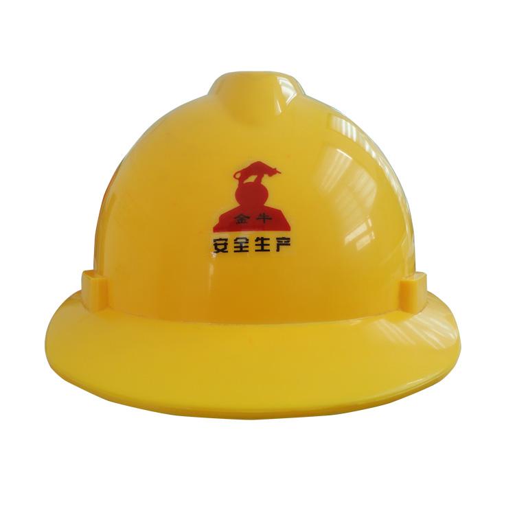 V型安全帽黄色