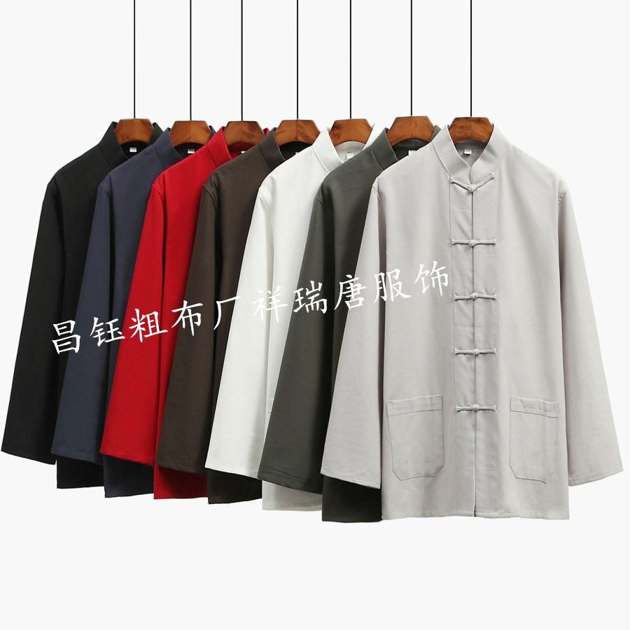 中式纯棉粗布唐装/老粗布唐装居士服唐装