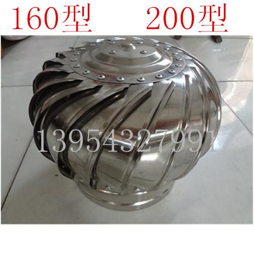 160型200型异型自然通风器卫生间通风口环保换气扇排气扇风帽风球