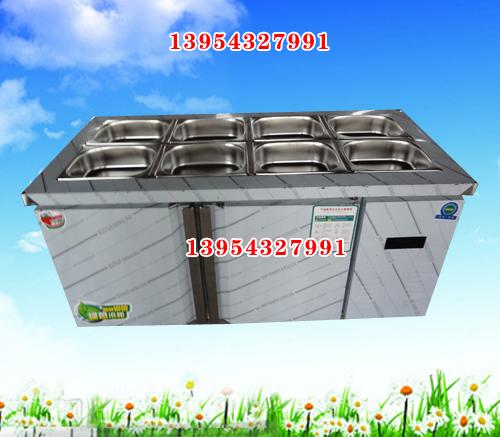 开槽保鲜工作台平冷操作台奶茶冰柜小菜冰箱凉菜柜商用厨具沙拉台