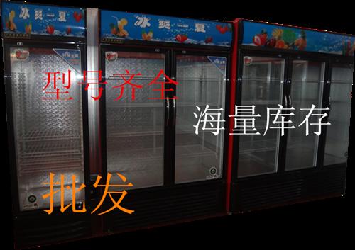 利源\啤酒柜酒店三门立式展示柜冷柜保鲜柜立式冷饮料陈列柜商用冰箱