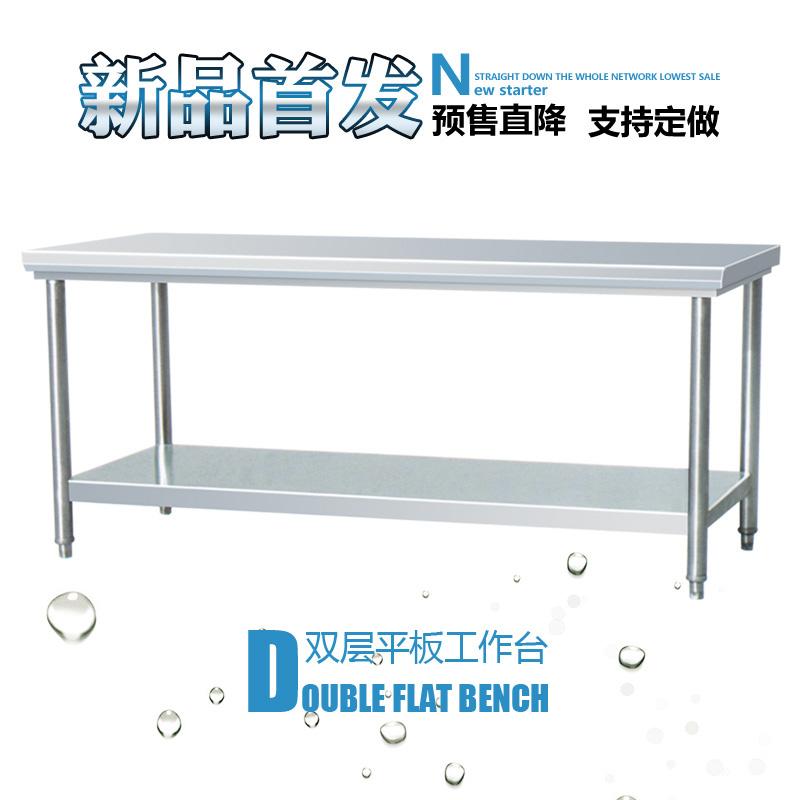 不锈钢钢工作台拆装组装厨房案板打荷台不锈钢操作台可定做带滚轮