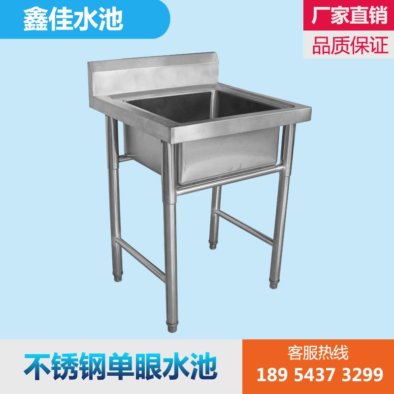 定制水槽特价商用厨具不锈钢组装式三槽消毒水池三眼洗手洗碗菜盆