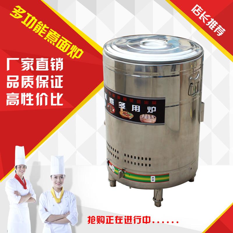商用燃气节能双层煮面炉蒸煮炉麻辣烫炉汤面炉卤水锅45圆管