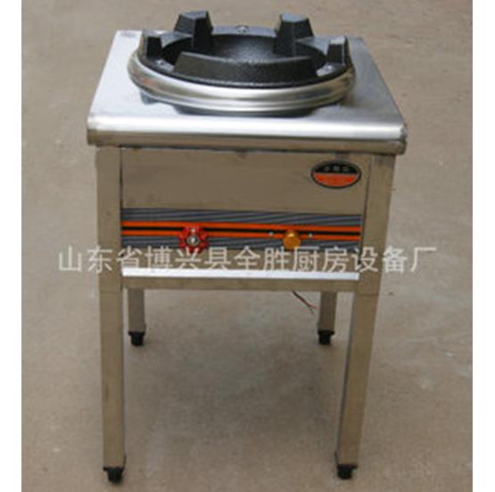 厂家供应不锈钢猛火炉生物醇油单炒炉醇基燃料节能灶
