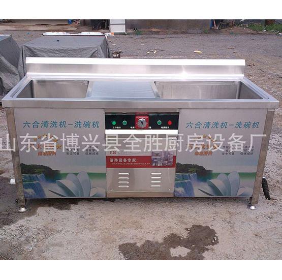 厂家供应多功能清洗机超声波洗碗机双槽/单槽