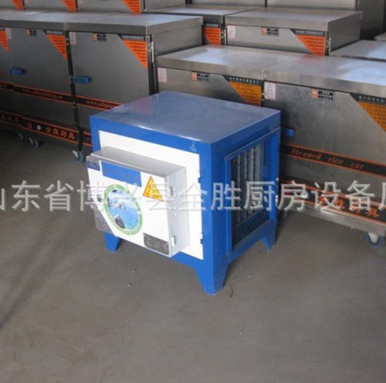 生产供应复合静电式中央油烟净化器单机油烟净化器