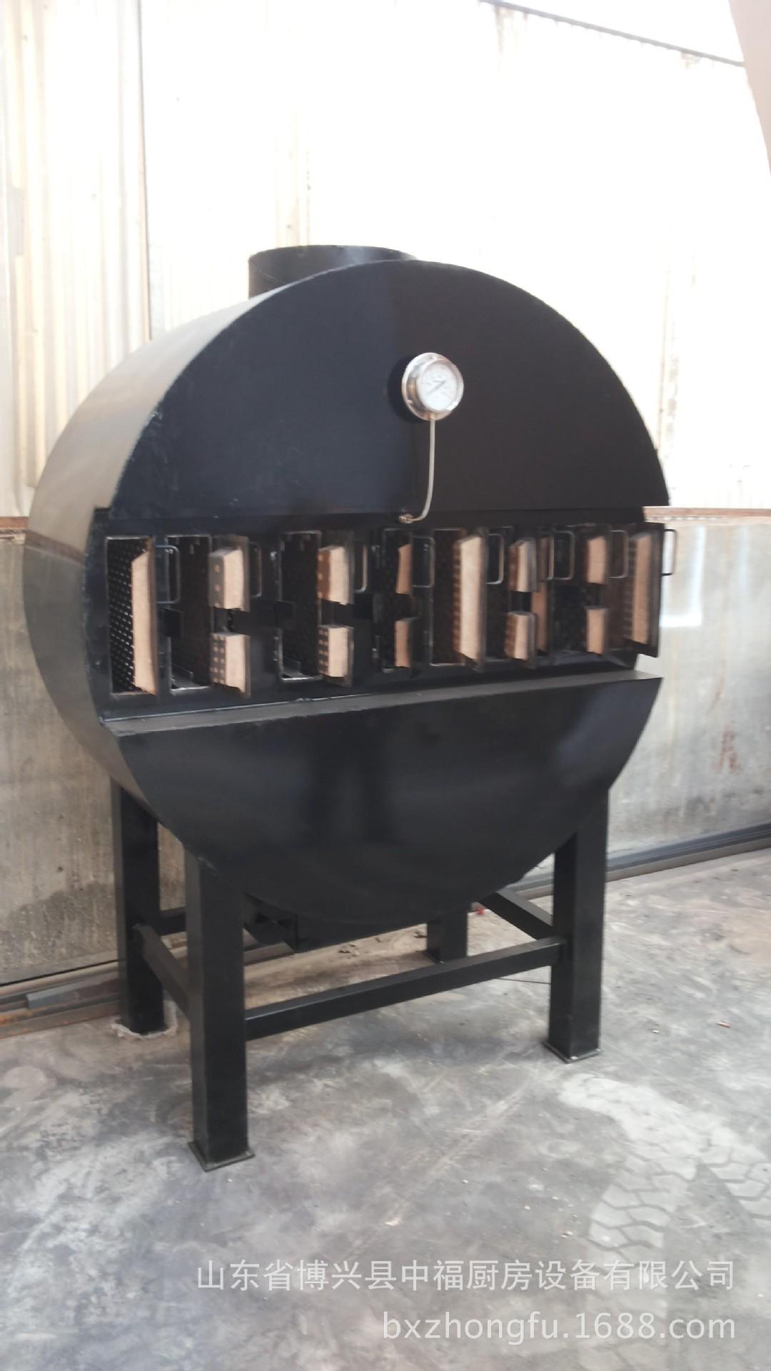 多功能大型烤鱼炉