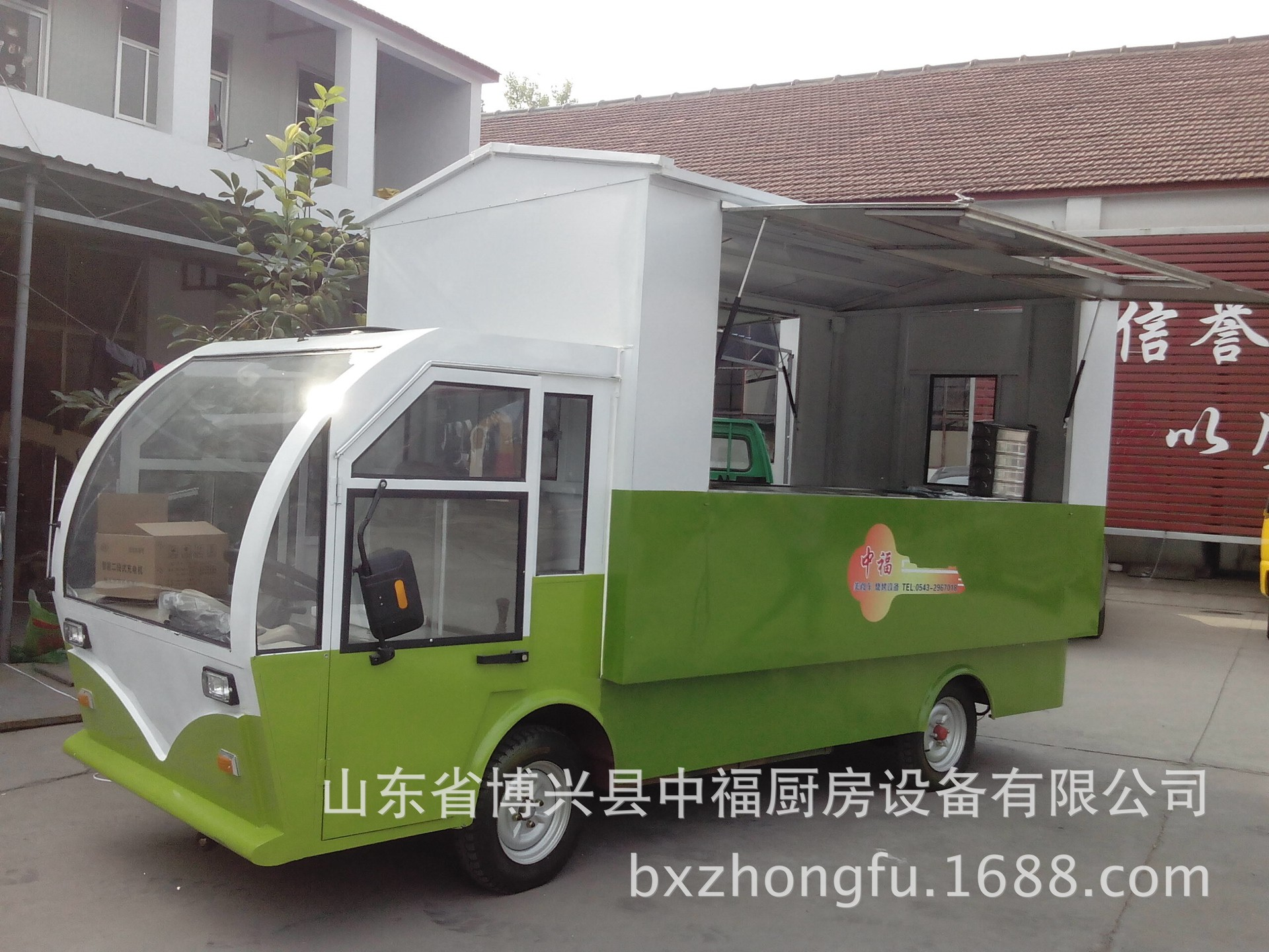 电动四轮早餐车巴餐车奶茶车移动餐车流动美食车