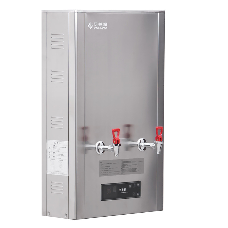 亿美嘉FQ全304不锈钢步进式开水器商用电开水机高档豪华热水器