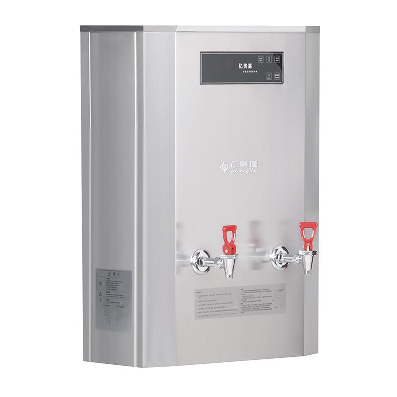 亿美嘉SQ全304不锈钢步进式开水器商用电开水机高档豪华热水器