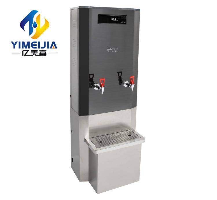亿美嘉SX2黑钛拉丝步进式开水器商用电开水机高档豪华热水器