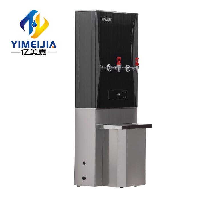 亿美嘉FX2黑钛拉丝步进式开水器商用电开水机高档豪华热水器
