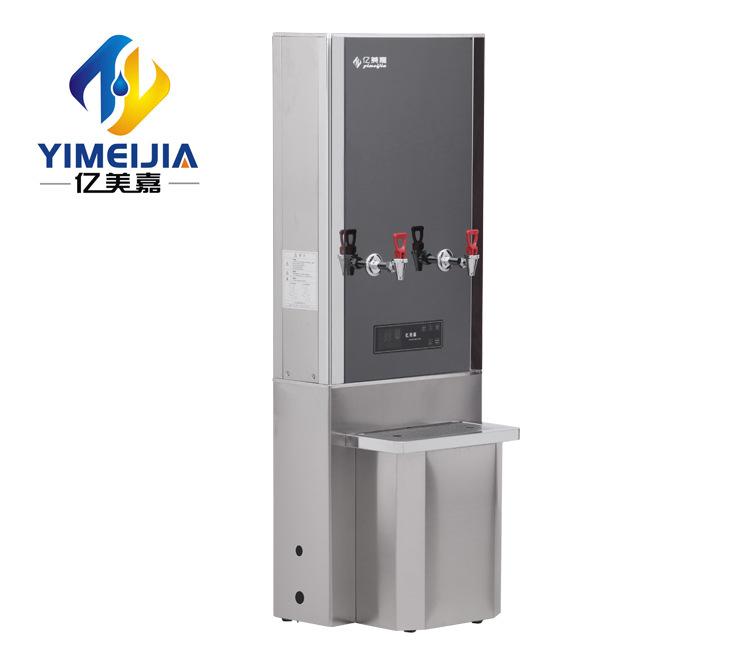 亿美嘉FX1黑钛镜面步进式开水器商用电开水机高档豪华热水器