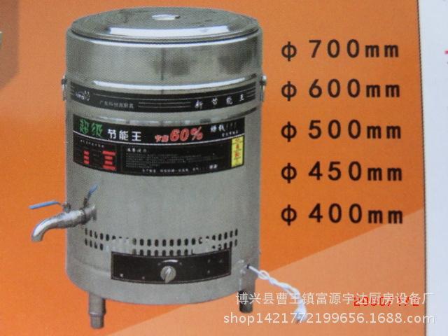 不锈钢保温500汤粥煮面炉