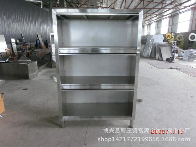 不锈钢上翻门碗柜
