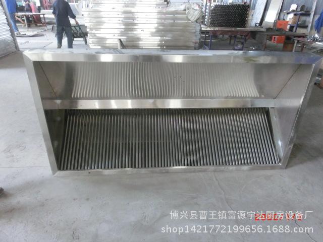 厨房必配量身定做实用性强超值不锈钢集烟罩