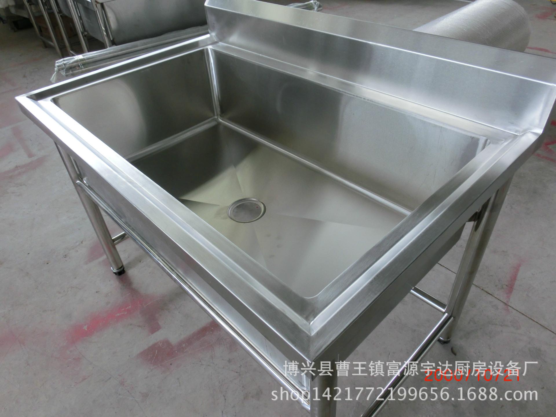不锈钢洗菜池