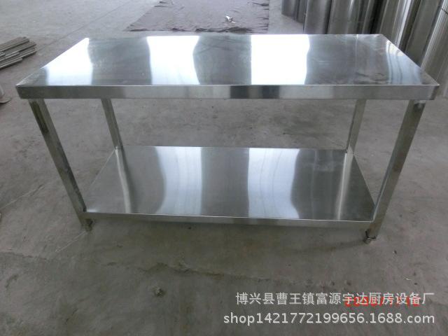 不锈钢简易双层工作台厂家直销拉门工作台木案工作台