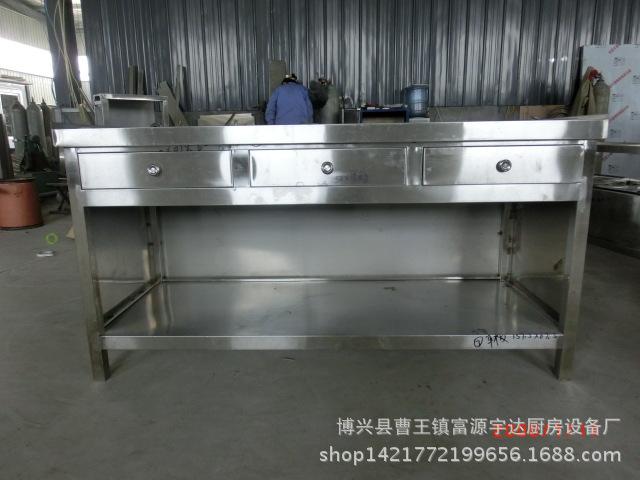 不锈钢三屉工作台可非标尺寸定做厂家直销
