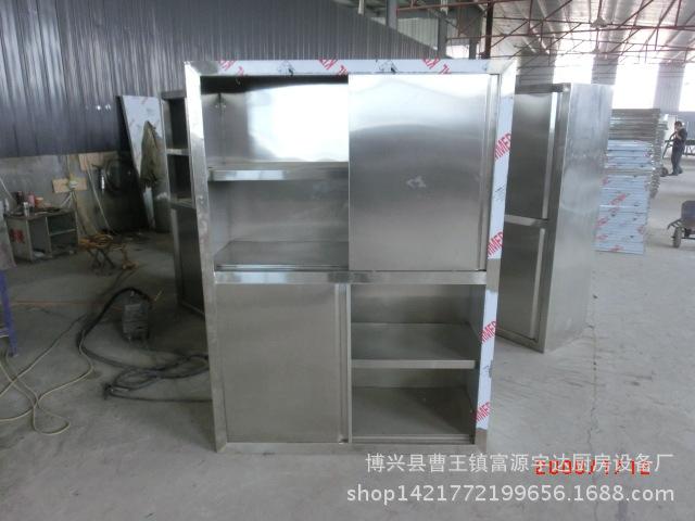 高级不锈钢推拉门碗柜