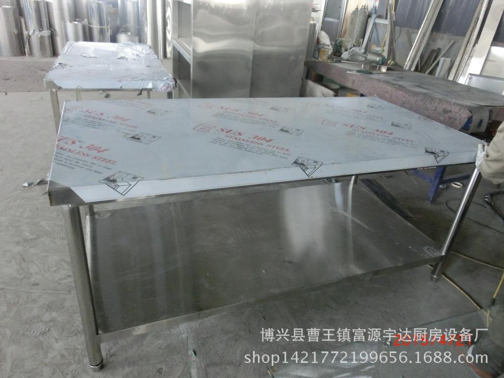 机制面焊接式单拉门/双拉门工作台