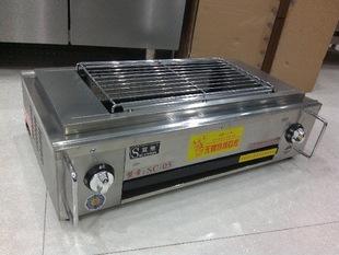 双头不锈钢燃气烧烤炉商用烧烤炉无烟烧烤炉烤羊肉串炉