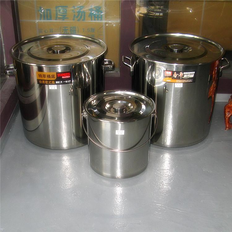 不锈钢汤桶多用桶饭桶实心把手圆桶无磁不锈钢桶