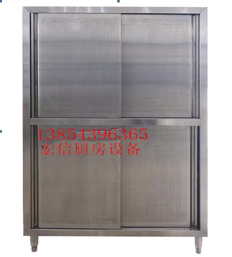 不锈钢食品橱保洁柜四门立柜拉门碗柜储物柜商用厨房储藏柜