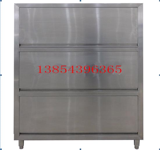 三翻门储物柜商用厨具不锈钢保洁柜上翻门碗柜掀盖食品柜