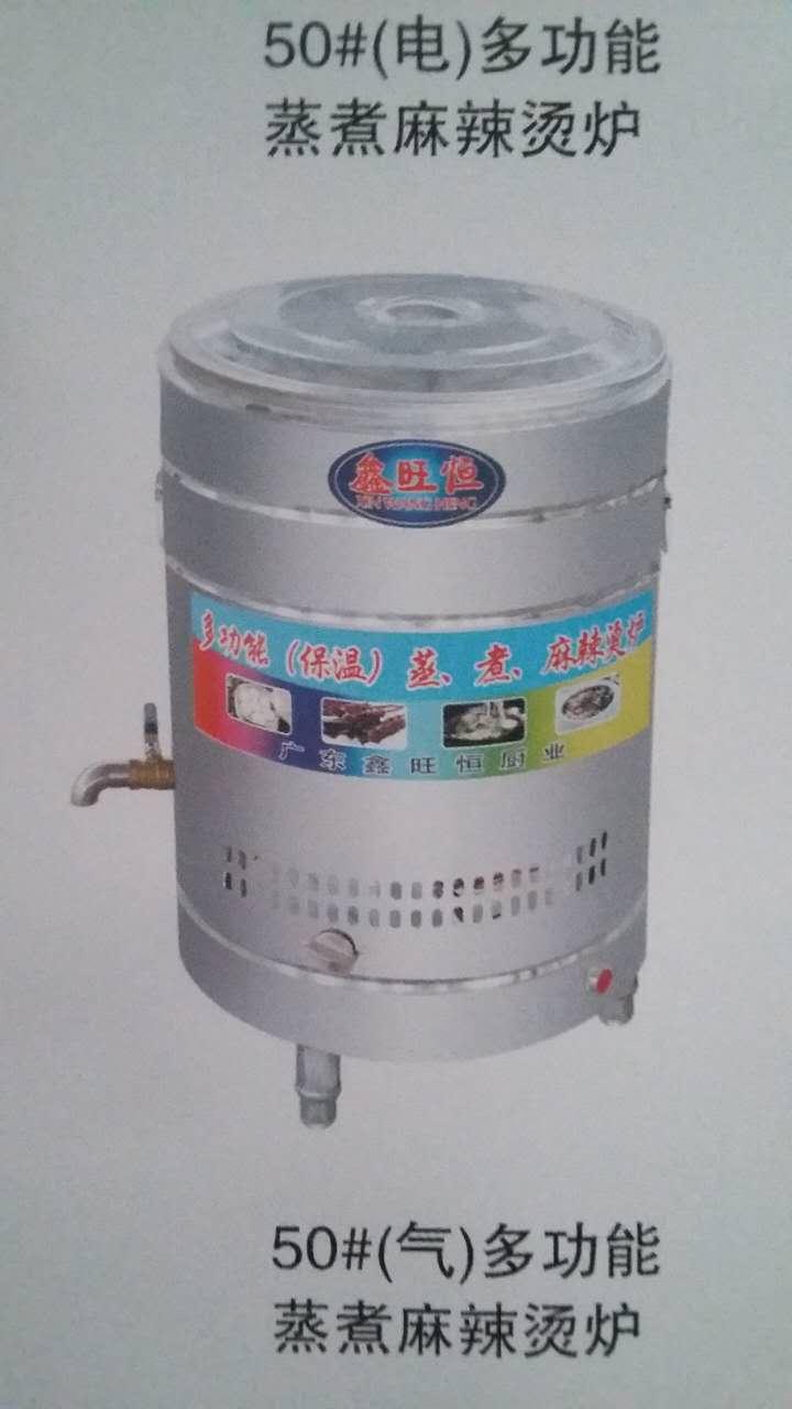 50型气煮面炉